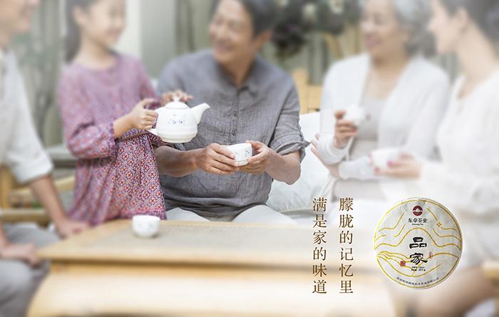 茶产品海报设计