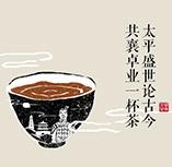十月西安,东卓与您共赏茶韵风华