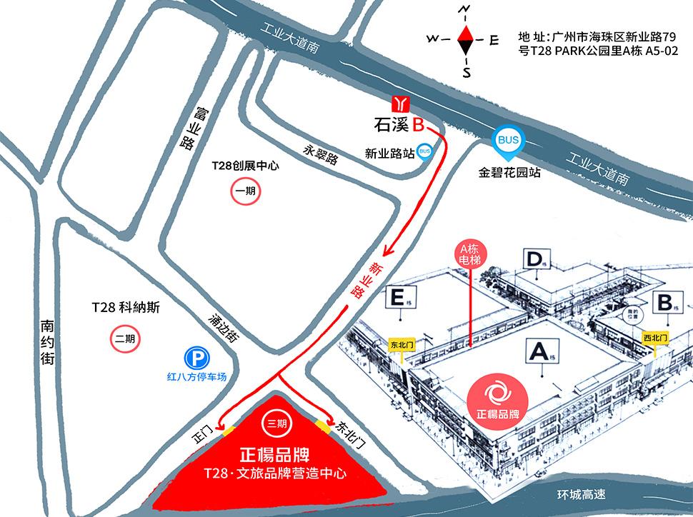 正��T28公�@�Y・品牌��I造中心